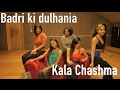 Kala Chashma | Badri ki Dulhania | Lady Rogue | Rehearsals | Bollywood |