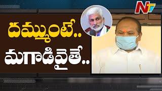 BJP Kanna Laxminarayana Strong Warning To YCP Vijay Sai Reddy