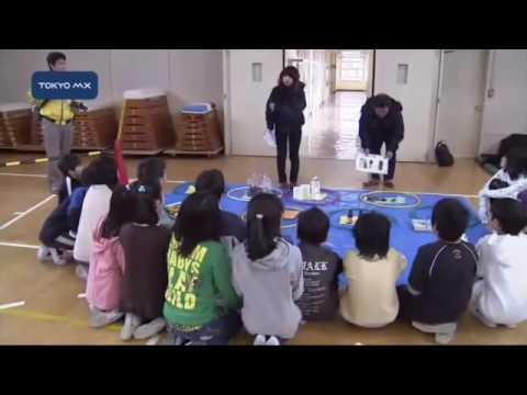 Shikahama Elementary School