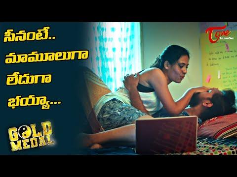 Gold Medal Movie Official Trailer | Uday Shankar | Telugu Latest Movies 2021 | TeluguOne Cinema