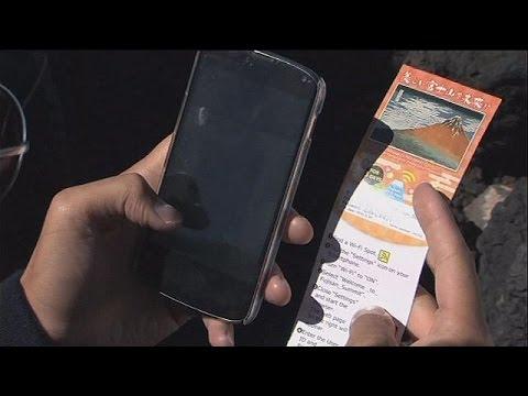 Δωρεάν Wi-Fi στην κορυφή του όρους Φούτζι – hi-tech
