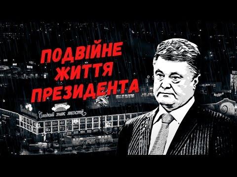 Где спрятаны миллиарды Путина? А не там ищете...