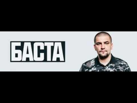 Баста-Сансара (Когда меня не станет) - DomaVideo.Ru