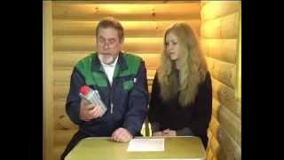 Неомид 440 - антисептик для обработки древесины