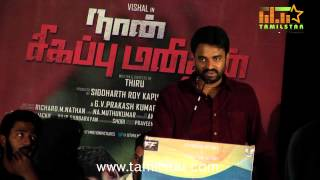 AL Vijay and Arun Vijay at at Naan Sigappu Manithan Audio Launch