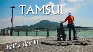 Download Lagu 🏯{Taipei} Half a Day in TAMSUI (淡水半日游) Mp3