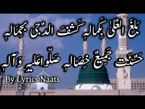 Naara E Takbeer Allahu Akbar By Muhammad Sajid Qadri