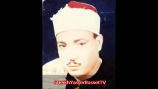 Sheikh Abdul Basit Young // Surah Tahrim