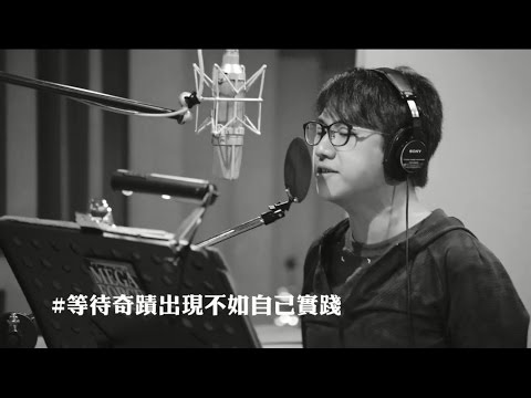 Be A Giver_搖滾歌手練習生篇