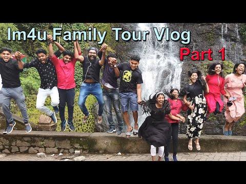 Im4u Family Tour Vlog Part 1