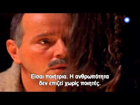 ΕΜΙΛΙ (EMILY OF NEW MOON) (ΝΕΑ ΣΕΙΡΑ)