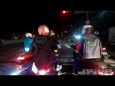 新竹 中華路三段 警光路 對撞 車禍