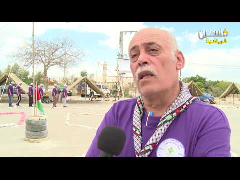 تقرير قناة فلسطين الرياضية عن الدراستين السابعه عشرة والثامنة عشرة لوسام الغاب