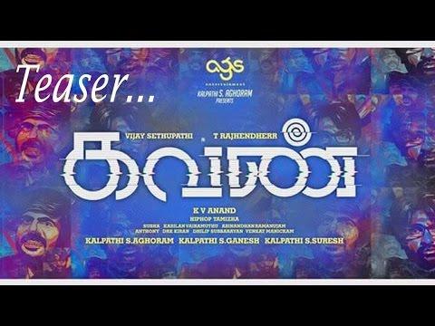 Vijay Sethupathi Kavan Movie Teaser   Vijay Sethupathi   T. Rajendar   Madonna Sebastian