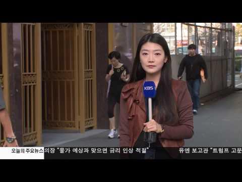 '조기대선 시 재외선거' 길 열렸다  3.03.17 KBS America News