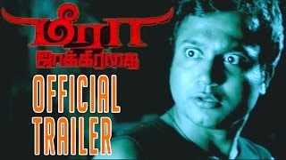 Meera Jaakirathai Tamil Movie Official Trailer