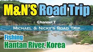 Yeoncheon-gun South Korea  city photos gallery : 낚시 경기도 연천 Fishing Korea Yeoncheon
