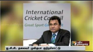 Mustafa threatens to expose irregularities in the ICC