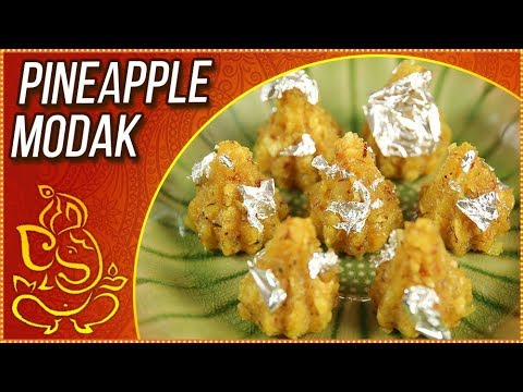 Modak Recipe For Prasad – Simple Pineapple Modak Recipe – Ganpati Special Modak – Varun Inamdar