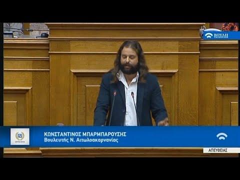 Nach Putschaufruf: Griechischer Abgeordneter festgeno ...