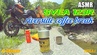 ASMR / SVEA123R riverside coffee break