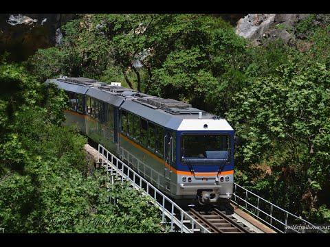 Οδοντωτός Σιδηρόδρομος Διακοπτου-Καλαβρύτων/Diakofto-Kalabryta Rack Railway