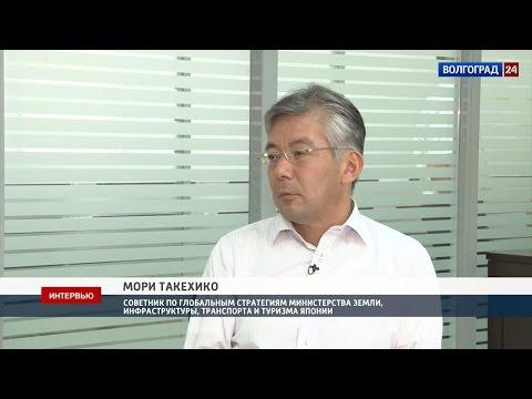 Россия - Япония: перспективы регионального сотрудничества