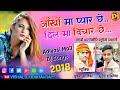 Dil Ma Vichar Chhe || New Timli Songs 2018 || Suresh Sastiya