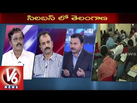 Special Debate on TSPSC Syllabus   7 PM Discussion   V6 News (01-09-2015) 02 September 2015 01 17 AM