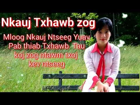 Nkauj Ntseeg Tawm Tshiab  2017 - 2018 New Song (видео)