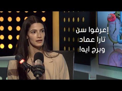 """تارا عماد: حتى أمي استفزها دوري في """"ونحب تاني ليه"""""""