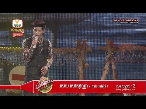 Sorm Saosovana, Kbat Bong Daembiavei, The Voice Cambodia 2016