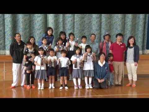 種子島の学校:平成26年度安城小学校漂流びん流し message bottole