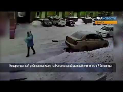 Камеры наблюдения зафиксировали, как похитили ребенка