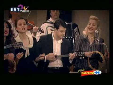 Alexandra Kousi  Xatzh Mpaxes (Mpaxe Tsifliki) Rewind 1946 (видео)