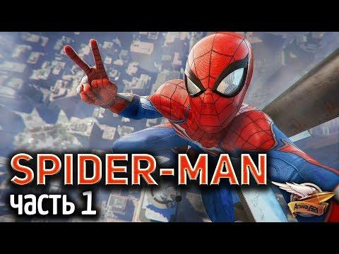 Стрим -  Spider-Man PS4 [2018] - Прохождение Часть 1 (видео)
