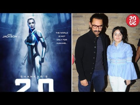 Amy Reveals Her First Look From 'Robot 2.0' |