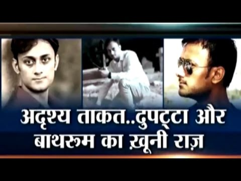 Yakeen Nahi Hota: The story of Paranormal investigator Gaurav Tiwari was found dead in bathroom