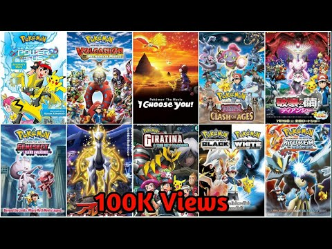 Pokemon video in hindi download