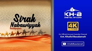 Video Sirah Nabawiyyah Ke 22 - Perang Hunain MP3, 3GP, MP4, WEBM, AVI, FLV Juli 2019
