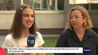 Intervista 15.07.2019