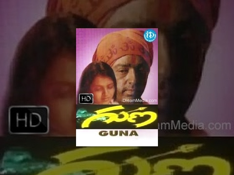 Guna (1991) || Telugu Full Movie || Kamal Haasan - Roshini - Rekha