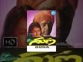 Guna Telugu Full Movie || Kamal Haasan, Roshini, Rekha || Santhana Bharathi || Ilayaraja