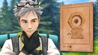 Video New Pokémon Discovered: Introducing Meltan! MP3, 3GP, MP4, WEBM, AVI, FLV September 2018