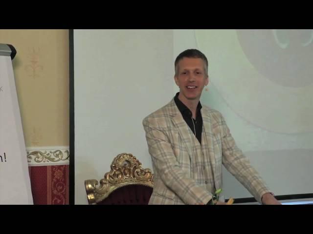 Marcus Schmieke - Das Mandala des Selbst, Teil 1