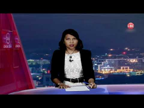 i-BC News 23/08/2017