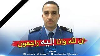 قسنطينة: وفاة شرطي متأثرا بطعنة خنجر بالمستشفى الجامعي إبن باديس