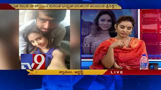 Video Sri Reddy leaks : Artist Shyamala reacts || Tollywood Casting Couch - TV9 MP3, 3GP, MP4, WEBM, AVI, FLV April 2018