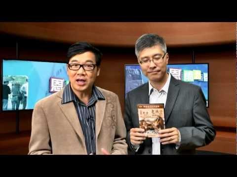 電視節目 TV1133 同恩共予 電視籌款節目 2011 (二)