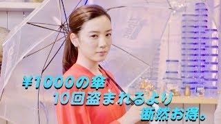 永野芽郁が海外通販番組のMCに初挑戦!?/『BEAMS テレビショッピング』WEBムービー